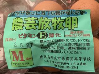 03F19B6B-041D-42B6-9DE4-CBA03D09D638.jpg